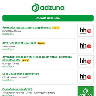 Сайт вакансий в г владимир дом дача продажа ярослав частные объявления